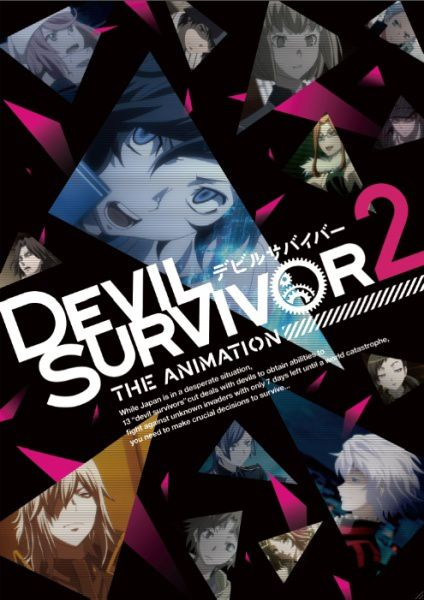 Devil-Survivor-2-The-Animation.jpg