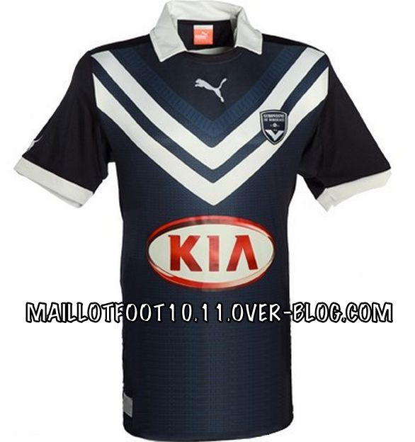 maillot-bordeaux-domicile-2012-2013